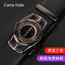 正款Ca2maKaied士手表式自动扣牛皮腰带百搭休闲裤带