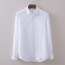 沙滩清a5白色长袖纯5q衫男士休闲防晒舒适透气柔软棉麻衬衣男