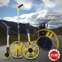 测量测a8尺测距仪轮8c推轮式机械光电机械大计线路尺寸测距。