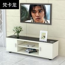 (小)户型aa视机柜经济ah柜1米客厅1.2卧室1.4米宽30迷你140cm50