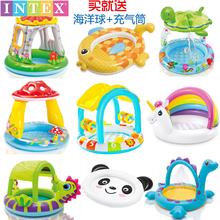 包邮送aa 正品INah充气戏水池 婴幼儿游泳池 浴盆沙池 海洋球池