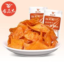 食为先豆皮aa2食网红辣ah麻辣儿时(小)吃好吃的排行榜休闲食品