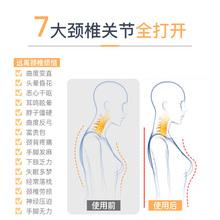 颈椎枕aa修复枕变直ah摩曲度矫正助睡眠睡觉劲椎专用器护颈枕