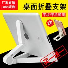 买大送aaipad平ah床头桌面懒的多功能手机简约万能通用