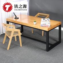 lofaa工业风职工ah公桌工作台 铁艺电脑桌长桌1034