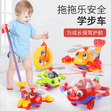 婴幼儿aa推拉单杆可hu推飞机玩具宝宝学走路推推乐响铃