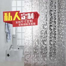 卫生间aa断帘布浴室ch澡套装免打孔加厚浴室淋浴帘子