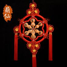 天然葫芦中国结挂件镇宅客aa9大号新房ch(小)装饰中国风挂饰