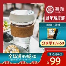 慕咖MaaodCupon咖啡便携杯隔热(小)巧透明ins风(小)玻璃