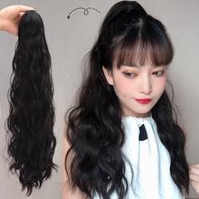 [aaron]马尾假发女长发抓夹款网红