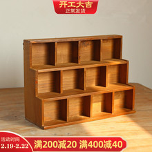 zakaaa做旧木质on纳柜 创意阶梯12格展示柜家居首饰杂物储物盒