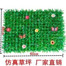 仿真绿叶草坪装饰人造假草