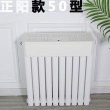 三寿暖aa加湿盒 正on0型 不用电无噪声除干燥散热器片