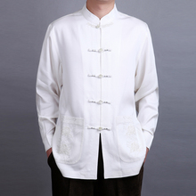 百福龙aa唐装长袖上on春装  高档民族风中式盘扣衬衫爸爸大码
