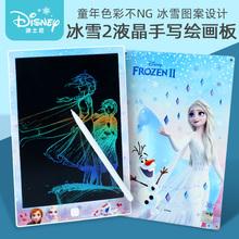 迪士尼aa晶手写板冰on2电子绘画涂鸦板宝宝写字板画板(小)黑板