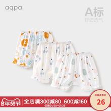 aqpa宝宝aa裤新品夏季on童女童夏装灯笼裤子婴儿纯棉睡裤清凉