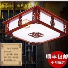 新式实木中式亚克力 客厅 卧室 aa13房LEon约木艺仿古灯饰