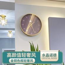 时尚家用ab1挂墙钟表ei欧轻奢挂表简约现代挂款时钟