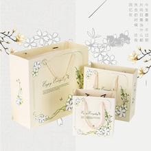 十只装ab绿色 (小)清ja花 服装袋 面膜袋 礼品袋 商务袋 包装袋