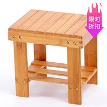 宝宝凳新式楠竹便携式ab7用实木马ja鱼椅学习时尚欧式矮凳卡