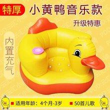 宝宝学座椅 宝宝充气(小)沙发婴儿ab12乐学坐ja椅浴凳可折叠