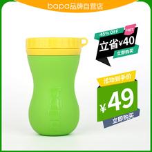 bapab便携随手杯ja动水壶硅胶折叠伸缩高温消毒防摔礼物学生杯