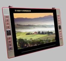 移动DVD带迷你(小)电ab7播放机器jaVD影碟机一体机DVD/CD