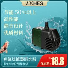 潜水泵鱼缸静音水泵(小)型水族箱家用鱼ab14循环换ja你抽水泵