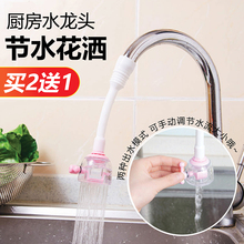 厨房家ab水龙头花洒ja溅头过滤器嘴自来水节水器水池洗菜喷头