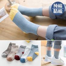 宝宝袜ab纯棉春秋薄gg5-7-9岁男童中筒袜夏季棉袜婴儿宝宝袜子