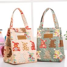 饭盒袋ab温包加厚铝qr包大容量装饭盒的袋子便当包手提拎饭包