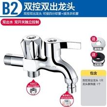 D增压ab洗器妇洗肛ta间喷头浴室家用一进二出厕所花洒净身。