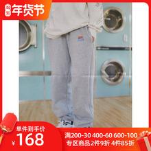 Mosabwanteutb 19FW彩虹直筒(小)脚运动休闲束脚卫裤长裤男女潮MWT