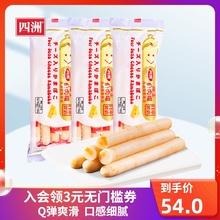 四洲芝ab鱼肉肠鳕鱼ys肠100g*3日本进口宝宝健康营养零食幼儿