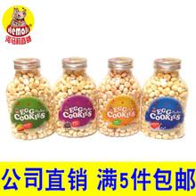 进口儿ab零食河马莉ys酥(小)(小)馒头婴幼儿宝宝辅食