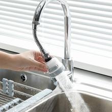 日本水ab头防溅头加as器厨房家用自来水花洒通用万能过滤头嘴