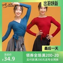 瑰意拉ab女新式上衣as穿长袖中袖瑜伽形体练功服SY160