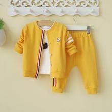 0一1-3岁婴幼儿春装婴儿ab10男童春et开衫外套装帅气潮衣服
