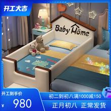 卡通拼ab女孩男孩带et宽公主单的(小)床欧式婴儿宝宝皮床