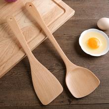 Fasabla榉木铲et锅长柄实木厨具套装木勺厨房木头饭勺木制