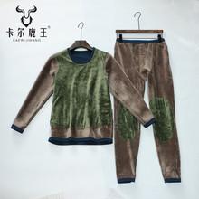 冬季新款ab1暖内衣套et纯色加绒加厚德绒黄金甲1653