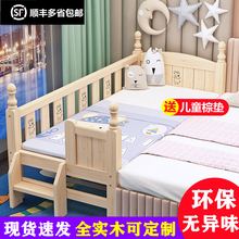 实木儿童ab1拼接床加en床儿童单的床加床边床宝宝拼床可定制