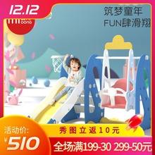 曼龙室ab家用多功能en千组合宝宝玩具加厚幼儿乐园