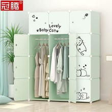 宿舍寝ab衣柜组装塑en可拆卸租房用学生单的(小)号简易挂衣橱