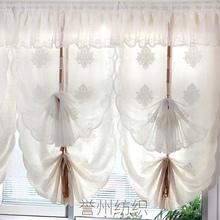 欧款气球帘田园(小)清新刺绣成品ab11拉帘罗el帘升降帘窗帘