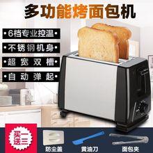 不锈钢ab用烘烤电器el迷你工具(小)型烤吐司厨房宿舍学生