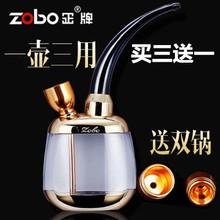 ZOBab正牌 水烟el烟斗 过滤烟嘴 水烟筒健康烟具可抽烟丝