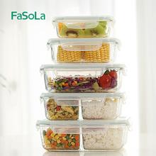 日本微波ab饭盒玻璃长el封盒带盖便当盒冰箱水果厨房保鲜盒