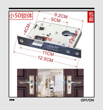 室内门ab(小)50锁体el间门卧室门配件锁芯锁体