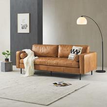 现代简ac真皮 美式di皮复古工业风 北欧(小)户型双三的沙发贵妃
